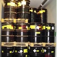 Sprejet je nov pravilnik o ravnanju z radioaktivnimi odpadki in izrabljenim gorivom