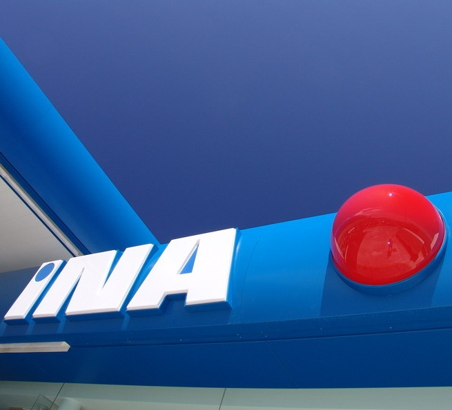 Croatian INA Concludes Merger With Subsidy INA Adria