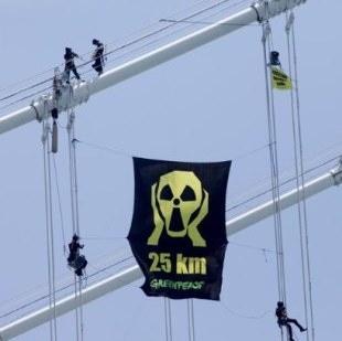 Francija bo do leta 2035 ugasnila 14 jedrskih reaktorjev