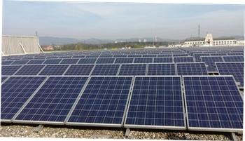BiH's RSV Energy to Install 47 MW Solar Plant Near Bosanski Petrovac