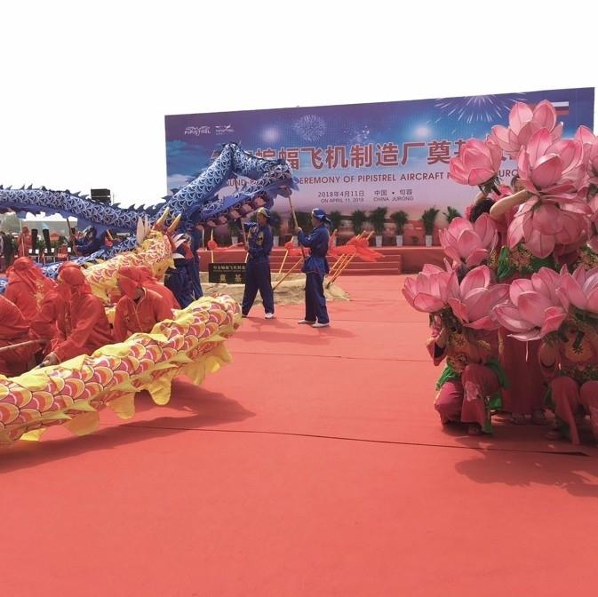 Pipistrel začel gradnjo tovarne na Kitajskem