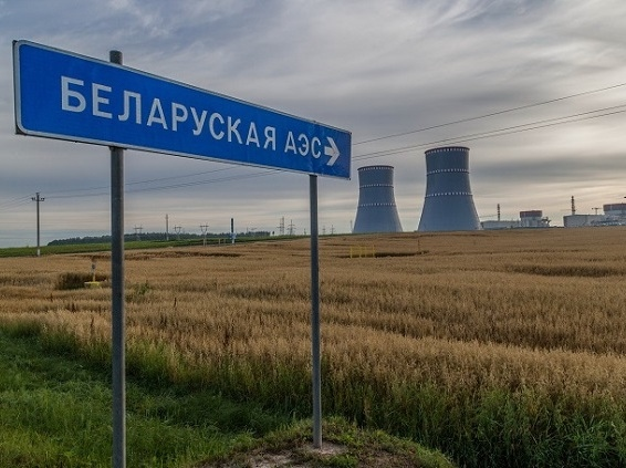 V Belorusiji zagnali svojo prvo jedrsko elektrarno