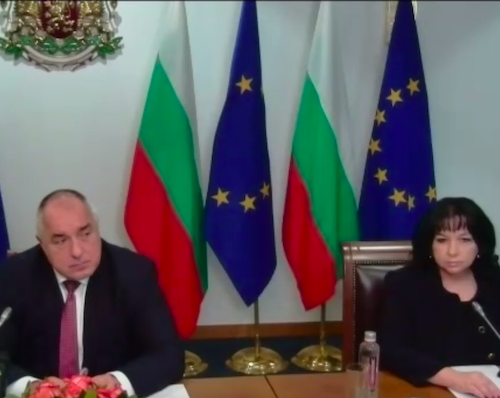 Borissov: Bulgaria Working Hard on Project to Build New Nuclear Unit at Kozloduy